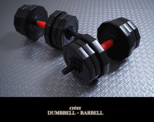 creer DUMBBELL×BARBELL